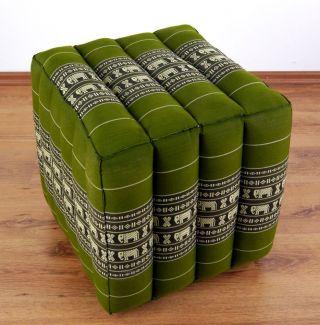 Cube Pillows